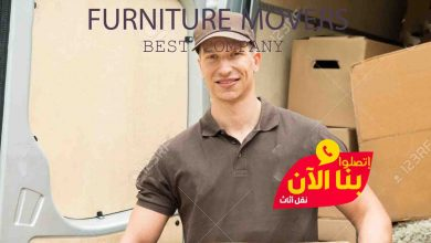 شركة نقل عفش من جدة الى مكة